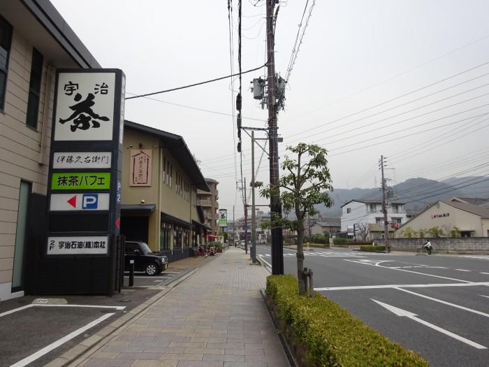 20160105-05