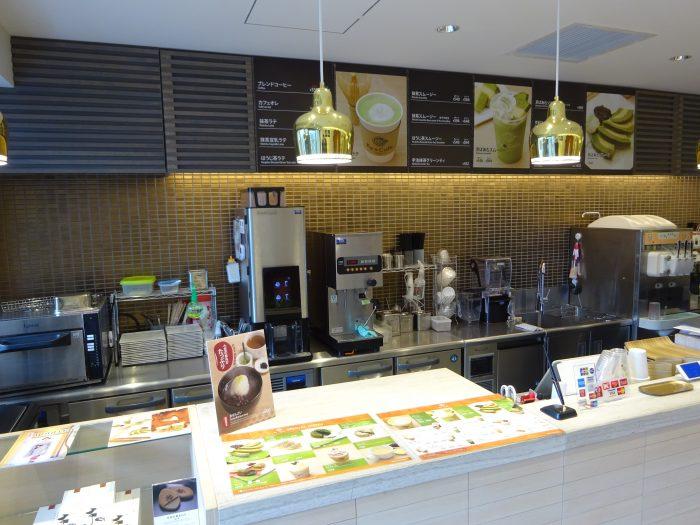 Kyo Cafe