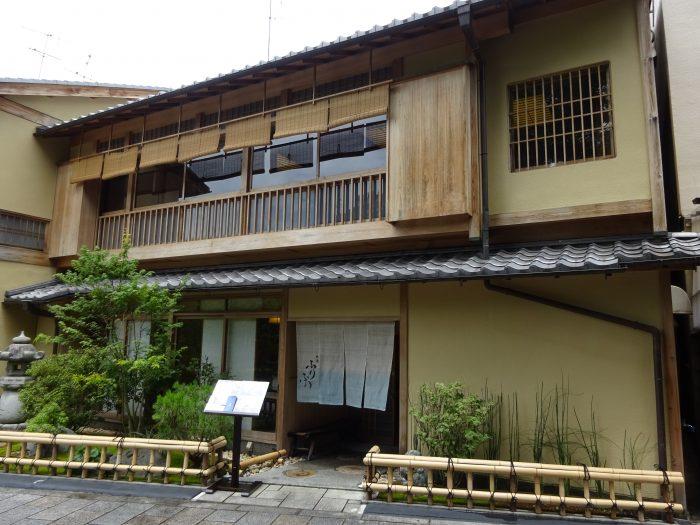 しゃぶしゃぶ・日本料理ふりふり京都祇園本店