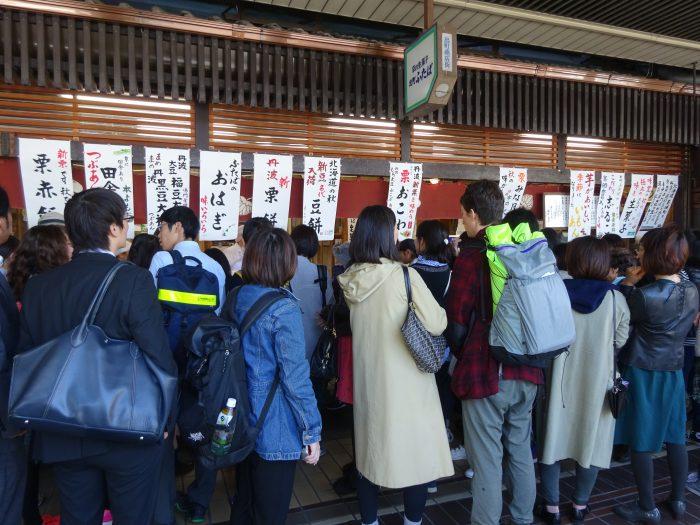 京都 和菓子屋