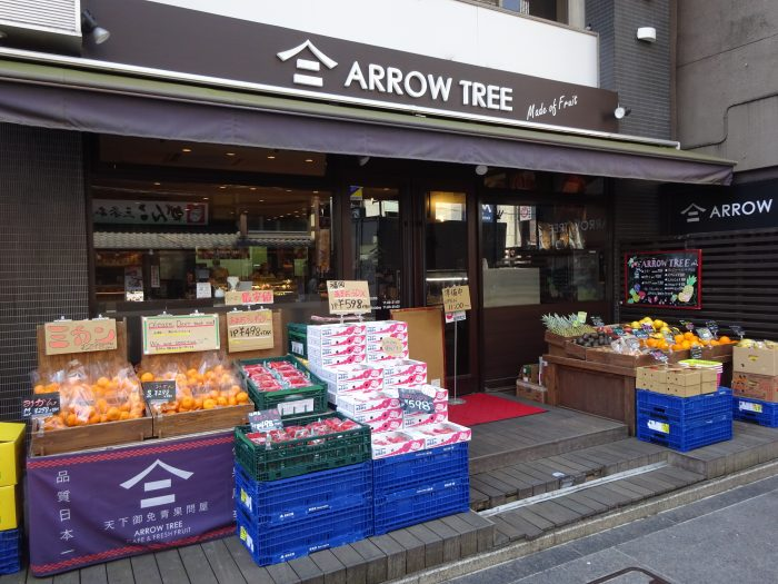 アローツリー京都三条店