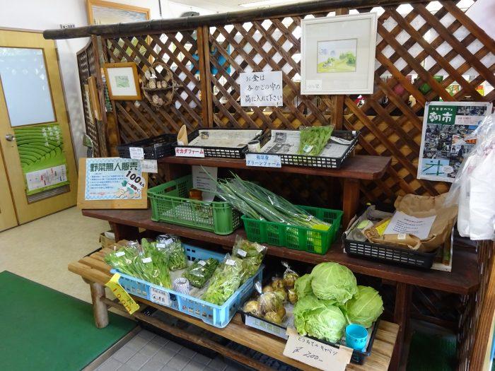 和束 野菜直売所